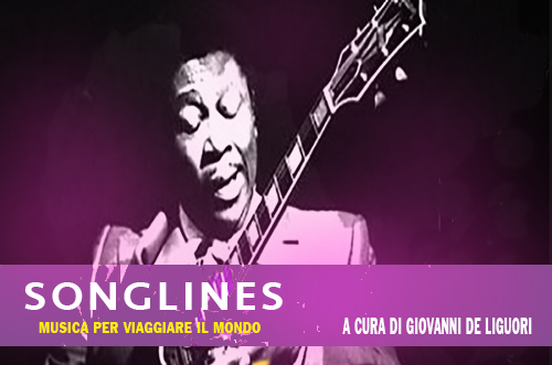 Songlines SITO